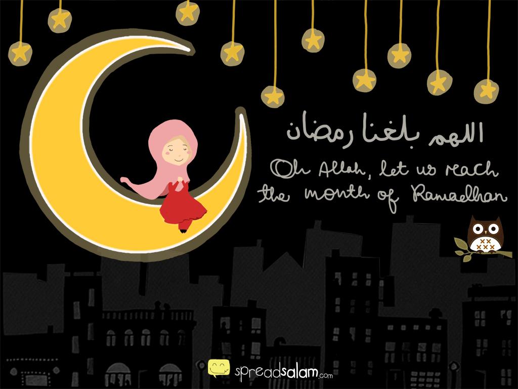 Allahumma Ballighna Ramadhan 4:3 1024x768 en