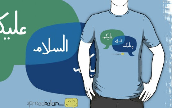 When muslims give and answer salam, they are sharing the Salam (peace)!